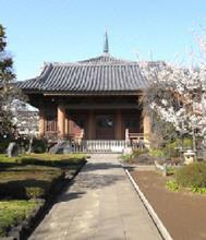 金剛院(豊島区)