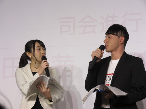 Mr. Akane Fujita (left) and Mr. Suzuki (right) who served MC