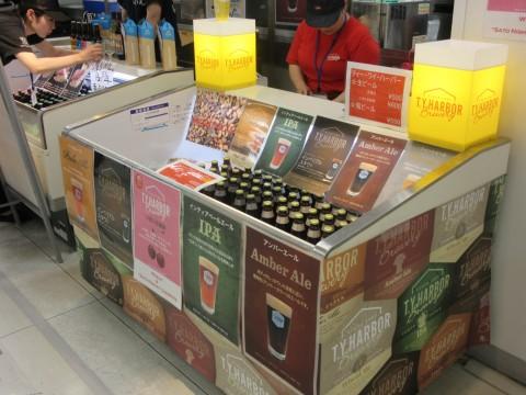 あわぢビールの他にも、厳選された世界各国のビールが揃えられている