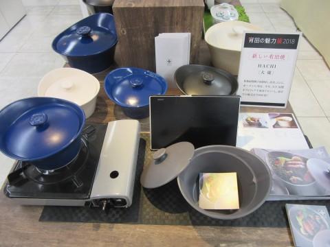 """直火、レンジ、オーブンに対応した""""新しい有田焼""""。東京では初の販売となる"""