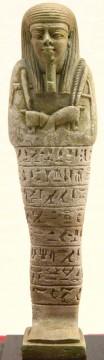 プセムテクのウシェプティ(紀元前7世紀~4世紀)