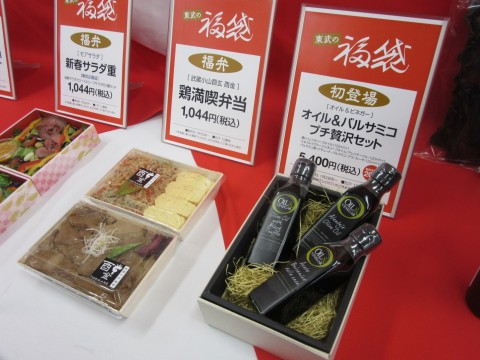 より専門性を増した東武の食品売り場から、魅力的な商品が並ぶ