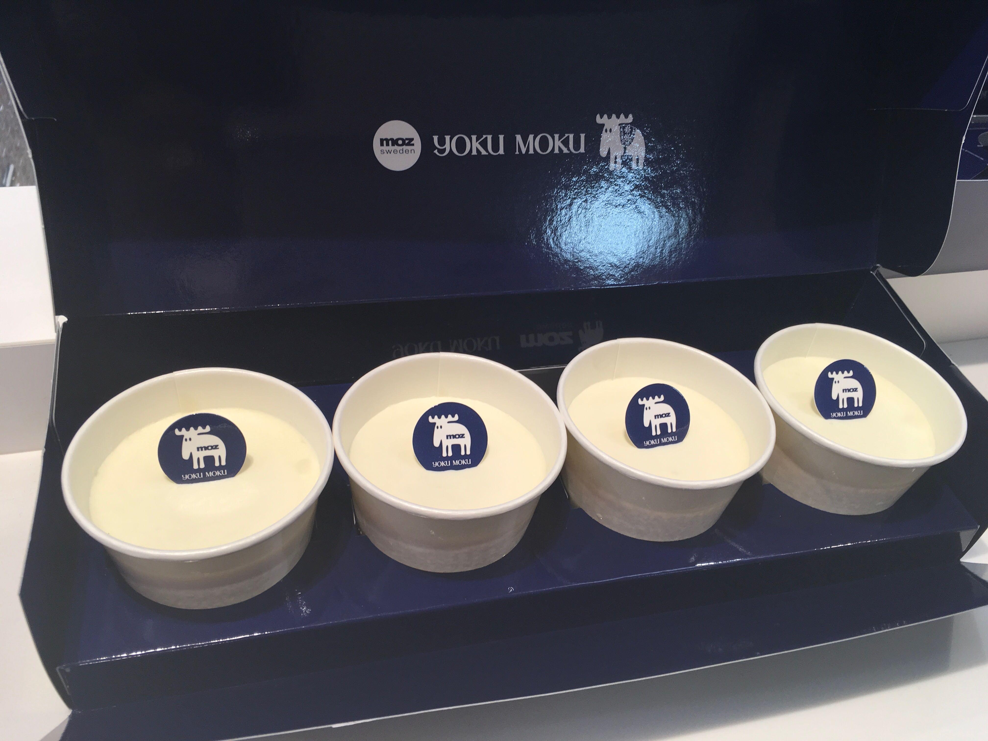 エルダーフラワーのダブルチーズケーキ【テイクアウト】1,404円/4個セット(税込)
