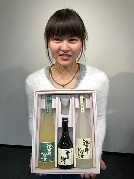 染井櫻3本セット