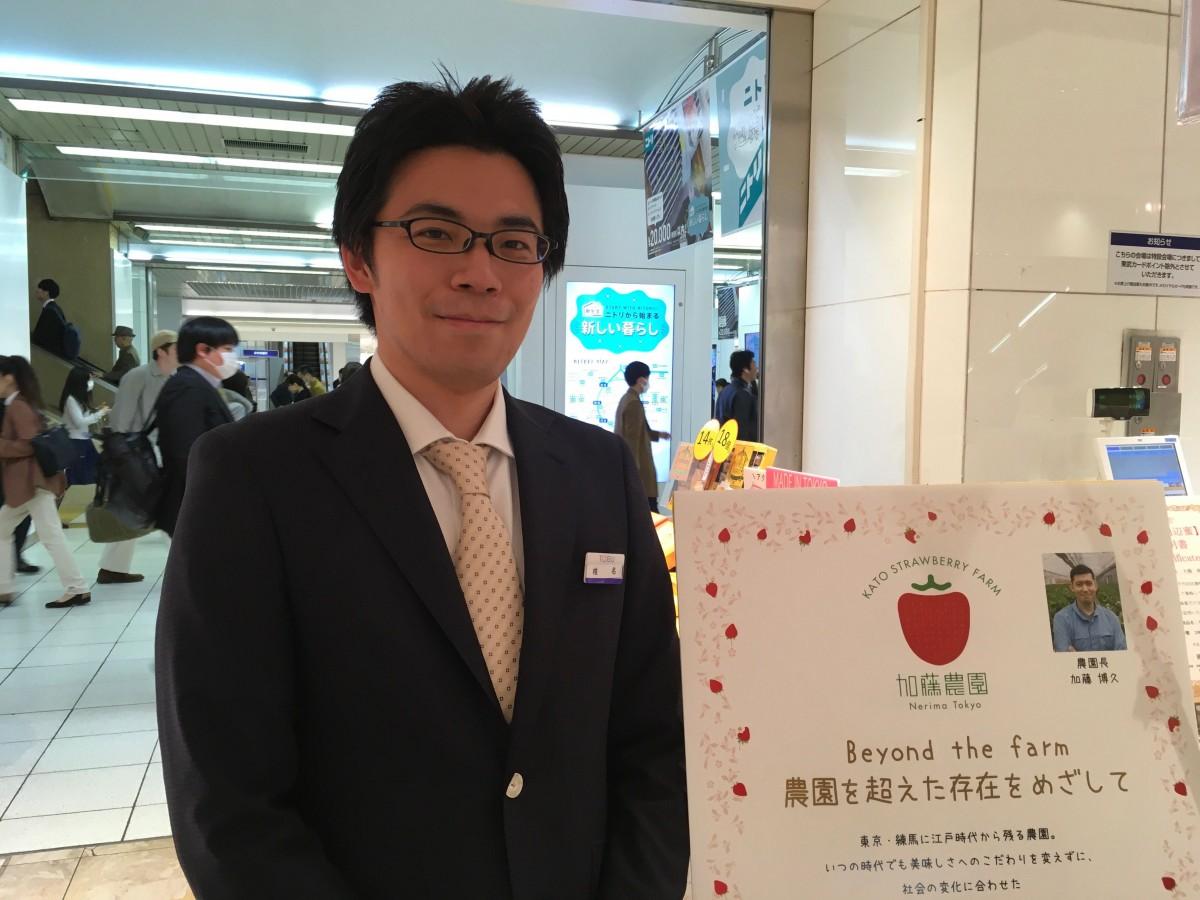 株式会社 大藤の営業部 課長・椎名哲也さん