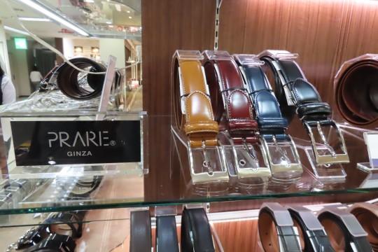 百貨店業界,紳士財布,ベルト,革小物,のNo.1の売上実績を誇るプレリーギンザ