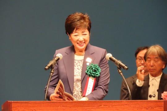 来賓挨拶には実に多彩な文化人・政治家・重役の方々が登場。こちらは東京都知事・小池百合子氏