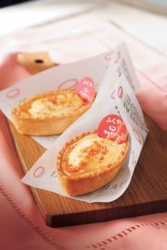 【味の明太子 ふくや】明太キッシュ(1個)301円 〈数量限定〉 クリームチーズを使いグラタン風に仕上げたキッシュ。 クリーミーな味わいに辛子明太子の旨味と辛みがマッチ。 《実演》