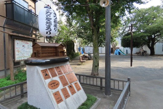 南長崎花咲公園内の記念碑「トキワ荘のヒーローたち」。2009年に誕生