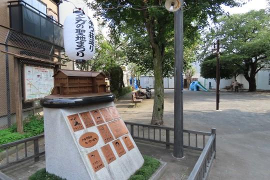 "A monument ""Heroes of Tokiwa-so"" in Hanasaki Park, Minami Nagasaki. Born in 2009"