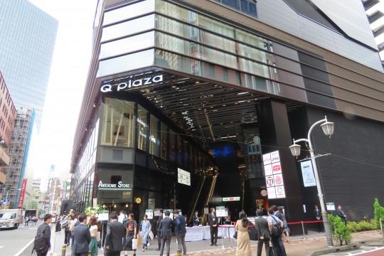 「キュープラザ」の外観。 シネコンやレストランなど様々な商業店舗が集う
