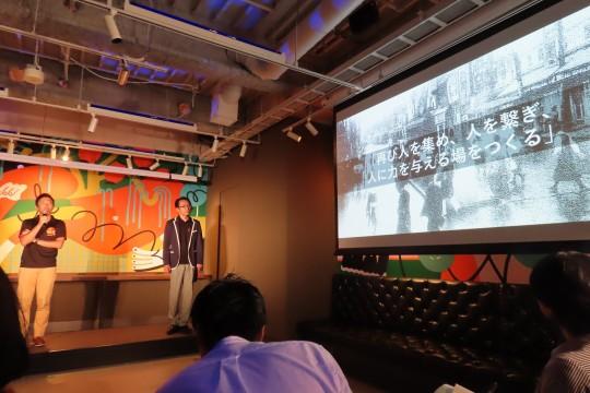主催者を代表してコメントした、山口不動産株式会社代表取締役CEO 武藤浩司氏(写真左)