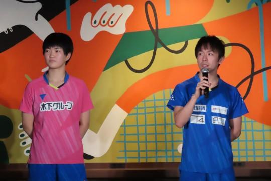 特別ゲストとして登場した木原美悠選手(左)と丹羽孝希選手(右)