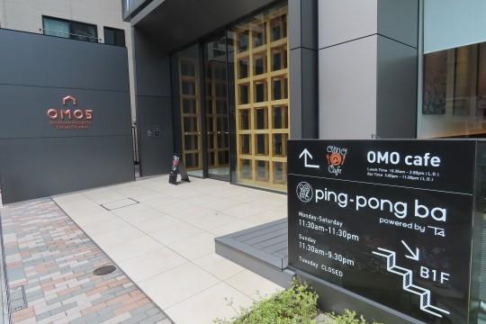 入り口は星野リゾート OMO5の地下一階