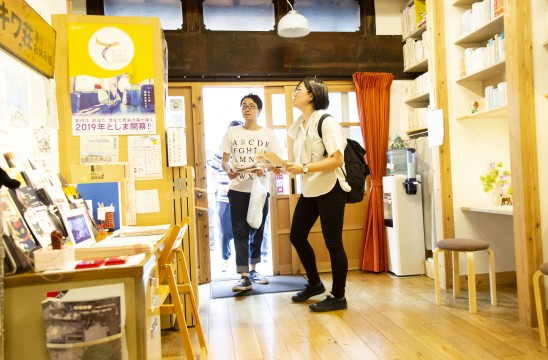 A new mystery at the last destination, Tokiwa-so Dori Rest Area ...