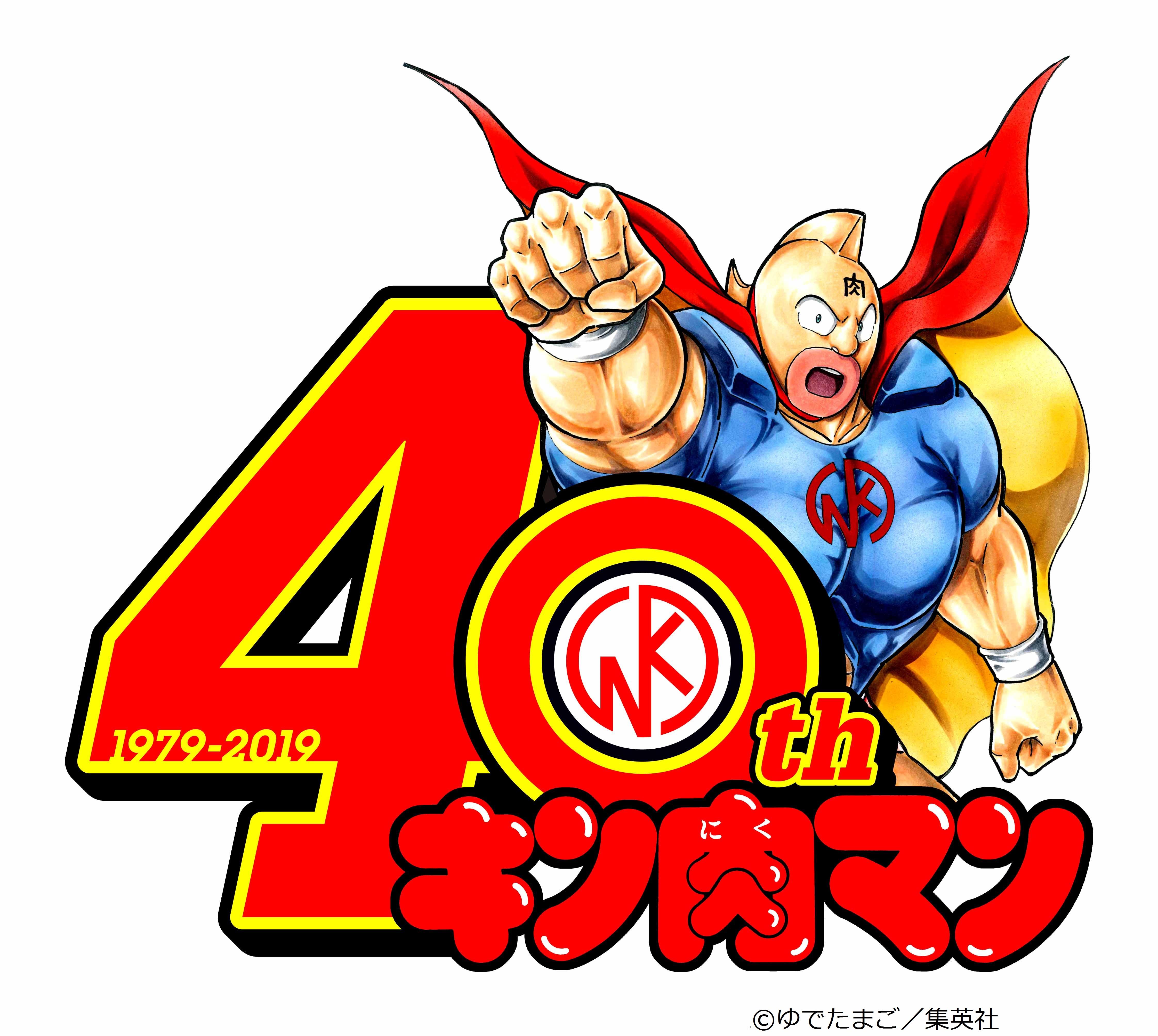_kin40th