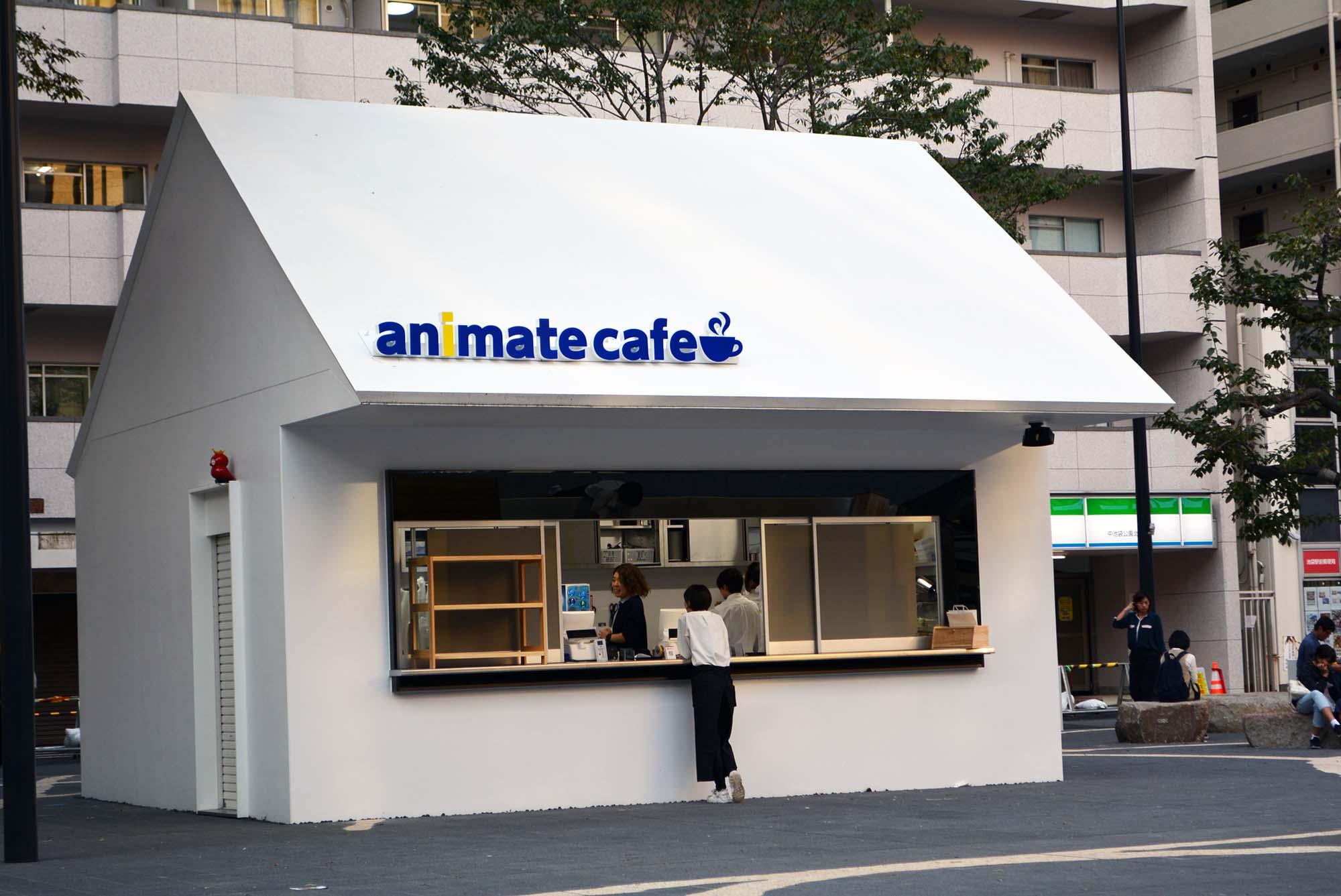 アニメイトカフェスタンドHareza池袋