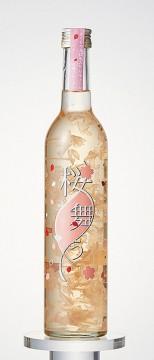 豊幸園 ボトル