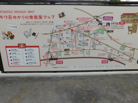 公園内には、周辺散策マップがあります。