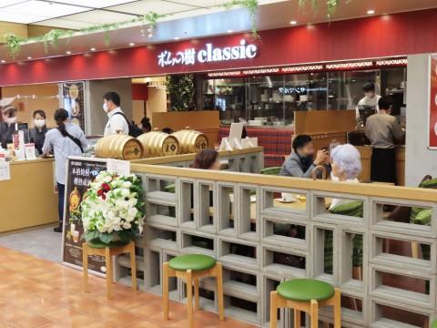 店舗が位置するのはレストラン街スパイスの11階。多彩な専門店が軒を連ねる