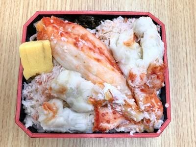 『タラバとズワイのかに贅沢弁当』(2,592円)