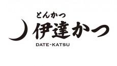royal_datekatsu_logo