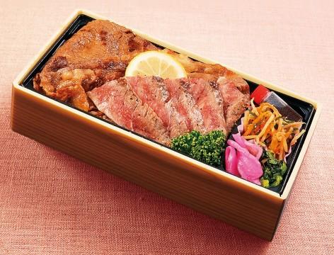 【九十久島 海遊】長崎和牛ロース&レモンステーキ弁当