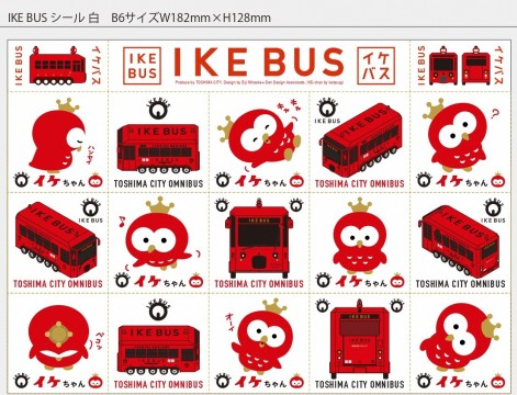 IKEBUS original character Ike-chan stickers will be distributed to participants