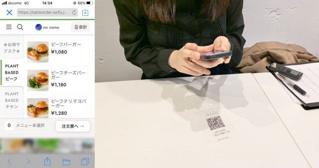 (Photo left) Actual order screen (Photo right) QR code is being read