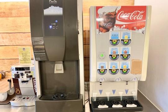 drink bar. You can choose hot coffee, cola, orange juice, etc.