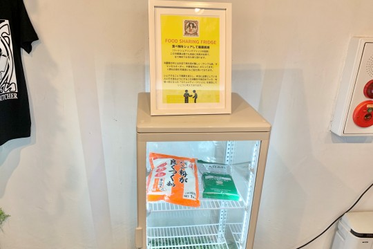 """""""Food Sharing Fridge"""" where you can take home the products and ingredients inside"""