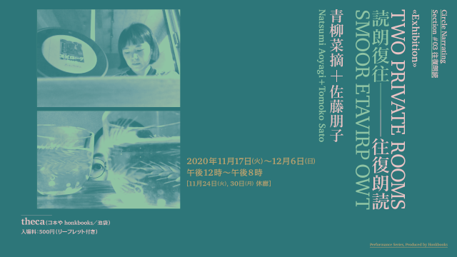 banner_2011062