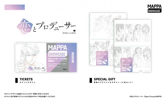 © Koi to Producer / Paper Pictures / MAPPA