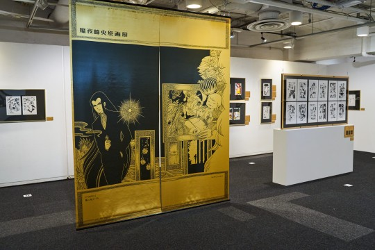 A great opportunity to see precious original drawings live. General customers can also take pictures inside the venue (videos cannot be taken). © Mineo Maya / Hakusensha Photo: Sugizo