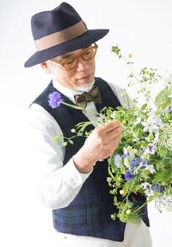 第一園芸デザイナー新井光史さん
