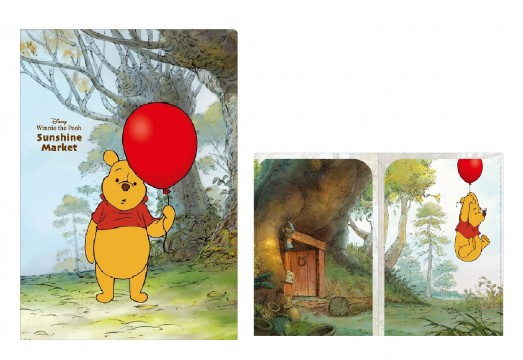 "(Left) Front side design (Right) Inside design © Disney. Based on the ""Winnie the Pooh"" works by A.A. Milne and E.H. Shepard."