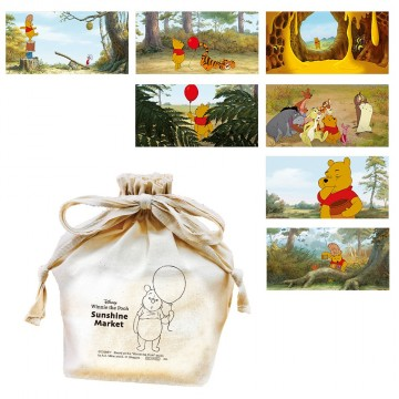 "© Disney. Based on the ""Winnie the Pooh"" works by A.A. Milne and E.H. Shepard."