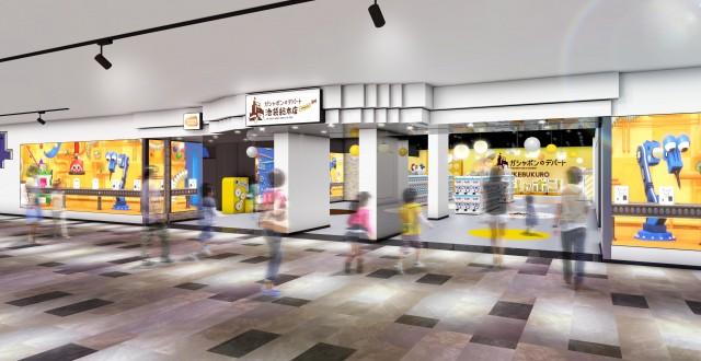 ▲ Ikebukuro main store entrance image
