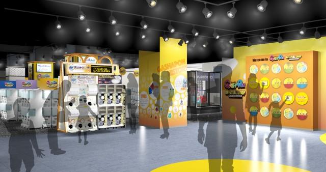 ▲ Gashapon official shop image