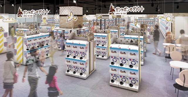 ▲ Ikebukuro main store image