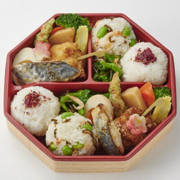 【和食屋の惣菜 えん】春菜 お花見オードブル