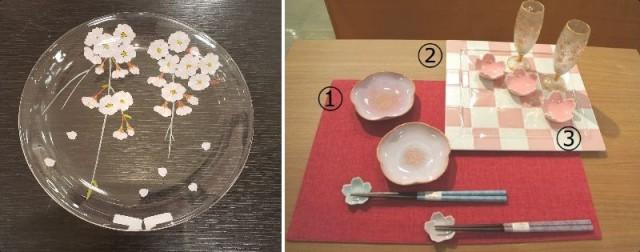 【たち吉】18cm皿 紅八重桜