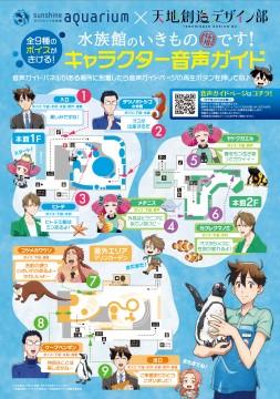 ⒸHebi-Zou&Tsuta Suzuki / Tarako / Kodansha / Heaven设计部制作委员会
