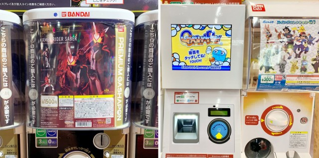 """You can check the cutting edge of capsule toys such as """"Premium Gashapon"""" and """"Smart Gashapon""""."""