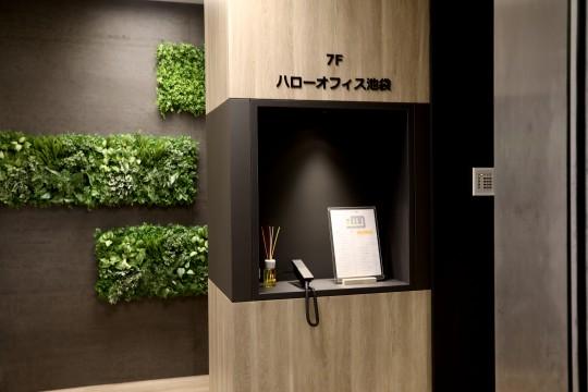 Hello Office Ikebukuro