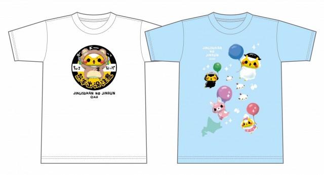 ● Left) Genghis Khan's Jin-kun T-shirt 01 Bear sheep haunting caution (S / M / L / XL) 3,300 yen, right) Genghis Khan's Jin-kun T-shirt 02 I'm disturbing from Hokkaido (S / M / L / XL) 3,300 yen