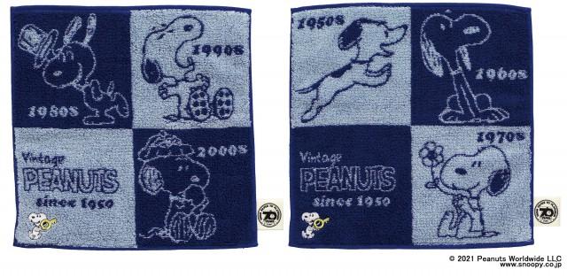●ミニタオル (約タテ25×ヨコ25cm、全2種)各660円 © 2021 Peanuts Worldwide LLC