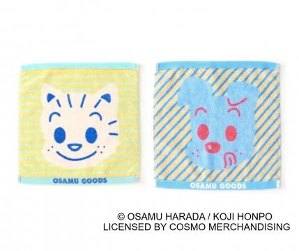 ●プチタオル(約タテ25×ヨコ25㎝) 各550円 © OSAMU HARADA / KOJI HONPO LICENSED BY COSMO MERCHANDISING