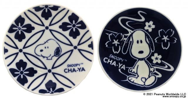 ●小紋柄豆皿 (直径約10.5cm)各1,320円 © 2021 Peanuts Worldwide LLC