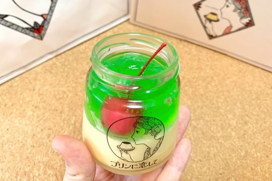 「メロンソーダプリン」はライトグリーンがさわやか。